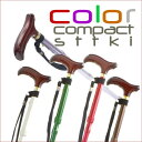 Sttki-color-logo-r5