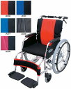 22 inches of wheelchair  Sirius / self-run type made by aluminum