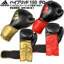 アディダス ボクシング ボクシンググローブ ニューハイブリッド 100 ADIH100-SP ryu