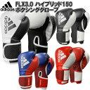 アディダス adidas ボクシング ボクシンググローブ FLX3.0 ハイブリッド150 ADIH150TG ryu