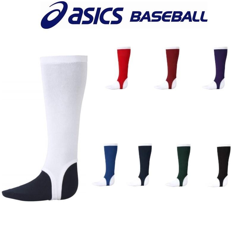 送料無料アシックスasics野球ストッキングローカットBAE013