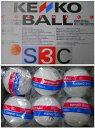 ナガセケンコー ソフトボール 3号 試合球 検定球 半ダース(6個入)白球 コルク芯 S3CRS-W