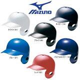 !! ミズノ 野球 軟式打者用 片耳ヘルメット T-2HA307-2HA317