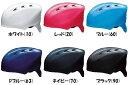 SSK 野球 軟式 キャッチャー用ヘルメット T-CH210