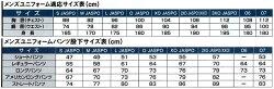 【あす楽対応】【ライン4mm幅加工】限定品!!ゼット野球ライン入りユニフォームパンツline-BU150