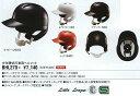 ゼット 野球 ジュニア用 少年硬式打者用ヘルメット 両耳付 T-BHL270