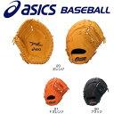 送料無料 アシックス asics 野球 少年軟式ファーストミット ダイブ BGJ6BF