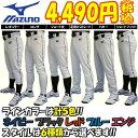6種類から選べる!!4mmライン加工パンツが4,490円!!ミズノ 野球 ライン入りユニフォームパンツ LINE-12JD6F6