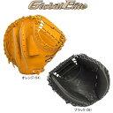 送料無料 ミズノ 野球 硬式キャッチャーミット グローバルエリートTrue 高校ルール対応モデル 1AJCH14300