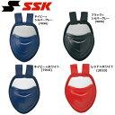 SSK 野球/ソフトボール スロートガード CTG10C