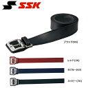 SSK 野球/ソフトボール ベルト 最大100cm対応 YV170
