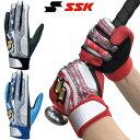 【即発送】SSK 野球 バッティンググローブ 手袋 両手用 バッティング グラブ EBG5002WF