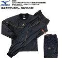 【あす楽対応】送料無料 ミズノ 柔道 減量衣上下セット (パンツポケット付) 柔道着の中に着用し、乱取りも可能 S2-22JC7A90-22JD7A90