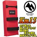【あす楽対応】マーシャルワールド 空手 キックミットソフトタイプ 500g 赤 MW KM15...