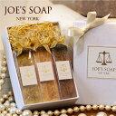 JOE'S SOAP(ジョーズソープ) クリスタルソーププチセット 石鹸 洗顔料 洗顔石鹸 保湿 泡 オーガニック 20g×3個 顔やボディに使える! ボディソ...