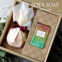 JOE'S SOAP(ジョーズソープ) ギフトセット グラスソープとバスボム(ローズ)のセット 石鹸 洗顔料 ボディーソープ 入浴剤 母の日 ギフト セット オ...