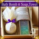 JOE'S SOAP(ジョーズソープ) ギフトセット グラスソープとバスボム(ラベンダー)とタオルのセット 石鹸 洗顔 入浴剤 ボディソープ フェイスタオル オ...