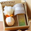 JOE'S SOAP(ジョーズソープ) ギフトセット グラスソープとバスボム(オレンジ)とタオルのセット 石鹸 洗顔 入浴剤 ボディソープ フェイスタオル オー...