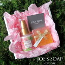 JOE'S SOAP(ジョーズソープ) ギフトボックス ハン...