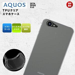 AQUOS ZETA ケース SERIE SHV34 Xx3 506SH カバー ソ