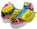 One pair of adidas OBYO JEREMY SCOTT WINGS &amp;quot;X&amp;#39;mas PACK&amp;quot; for 2NE1  last! Size-limited! 27.5cm special price