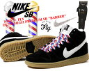 NIKE × FLY DUNK HIGH PREMIUM SB