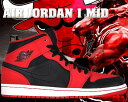 NIKE AIR JORDAN 1 MID blk/blk-g.red