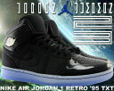 NIKE AIR JORDAN 1 RETRO '95 TXT