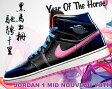 "☆JORDAN期間限定プライスダウン☆NIKE AIR JORDAN 1 MID NOUVEAU YOTH ""YEAR OF THE HORSE"" dp.ryl.blue/rd.vlt-blk-wht"