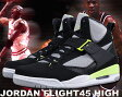 ☆期間限定プライスダウン☆NIKE JORDAN FLIGHT45 HIGH blk/wht-volt ice-w.gry