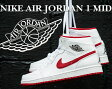 ☆JORDAN期間限定プライスダウン☆NIKE AIR JORDAN 1 MID wht/blk-g.red
