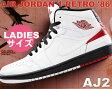 """【送料無料 ナイキ ジョーダン レディースサイズ】NIKE AIR JORDAN 1 RETRO '86 BG """"AJ2"""" wht/g.red-blk"""