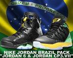 """お得な割引クーポン発行中!!NIKE JORDAN BRAZIL PACK """"JORDAN 6 & JORDAN CP3.VII"""" multi color/multi color"""