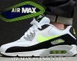 NIKE AIR MAX 90 ESSENTIAL wht/volt-blk-w.gry