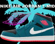 NIKE AIR JORDAN 1 MID trpcl teal/i.red23 blk-wht