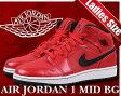 NIKE AIR JORDAN 1 MID BG g.red/blk-wht