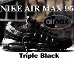 お得な割引クーポン発行中!!【あす楽 対応!!】【送料無料 ナイキ エアマックス 95】NIKE AIR MAX 95