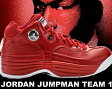 NIKE JORDAN JUMPMAN TEAM 1 g.red/wht-blk