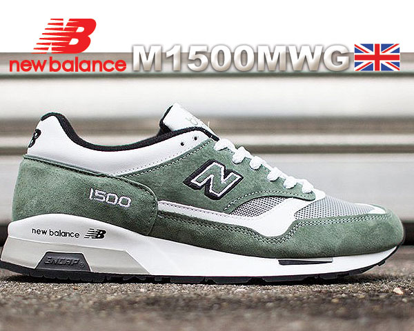 NEW BALANCE M1500MWG MADE IN ENGLAND