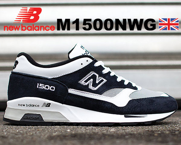 NEW BALANCE M1500NWG MADE IN ENGLAND