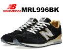new balance MRL996 アイテム口コミ第3位