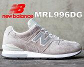 【送料無料 ニューバランス スニーカー 996】NEW BALANCE MRL996DG グレー