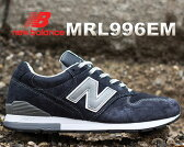 【送料無料 ニューバランス スニーカー 996 ネイビー】NEW BALANCE MRL996EM