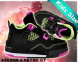 【ナイキ ジョーダン キッズ・サイズ】NIKE AIR JORDAN 4 RETRO GT blk/fuchsia flash-lqd lm-wht