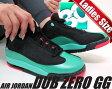 【送料無料 ナイキ ジョーダン レディース・サイズ】NIKE AIR JORDAN DUB ZERO GG blk/infrared 23-verde