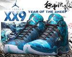 """【送料無料 ナイキ ジョーダン29】NIKE AIR JORDAN XX9 """"YEAR OF THE SHEEP"""" blu force/wht-blk-lt bl lcqr"""