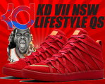 NIKE KD VII NSW LIFESTYLE QS c.red/c.red-pch crm-bl