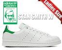 【送料無料 アディダス スタンスミス スニーカー レディースサイズ】adidas STAN SMITH W ftwwht/ftwwht/green