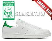 【送料無料 アディダス スタンスミス スニーカー レディースサイズ】adidas STAN SMITH W ftwwht/ftwwht/green ホワイト/グリーン STAN SMITH