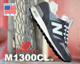 ☆newbalance特別価格☆NEW BALANCE M1300CL MADE IN U.S.A